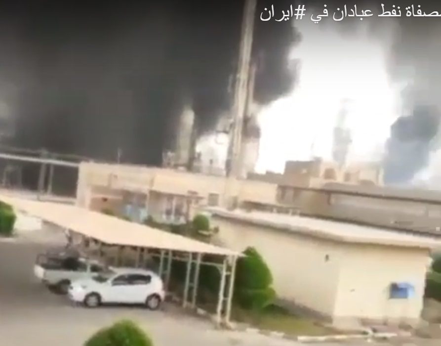 דרמה: מתקני הנפט האיראניים הגדולים בעיר עבאדאן - עולים באש. נקמת הסונים? צפו