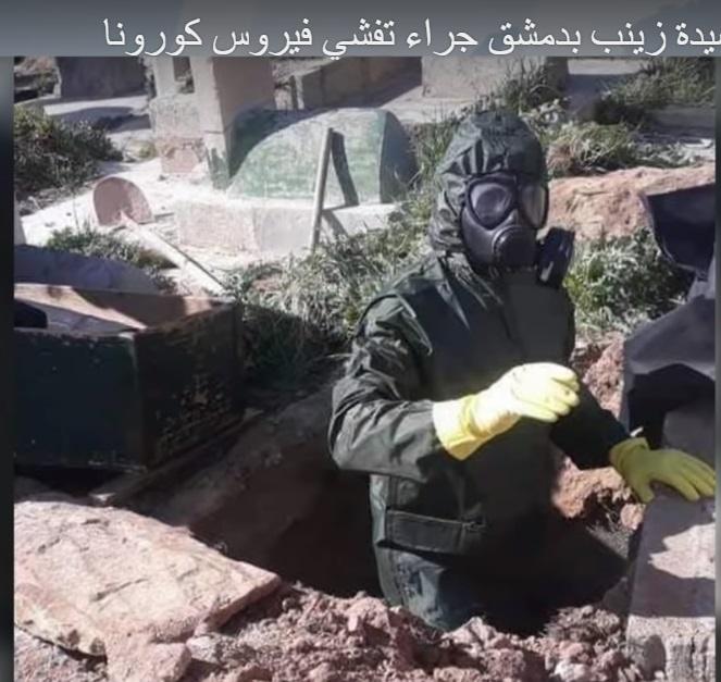 """המיליציות השיעיות הביאו מאיראן: מגיפת קורונה משתוללת ב""""סוריה"""". צפו:"""