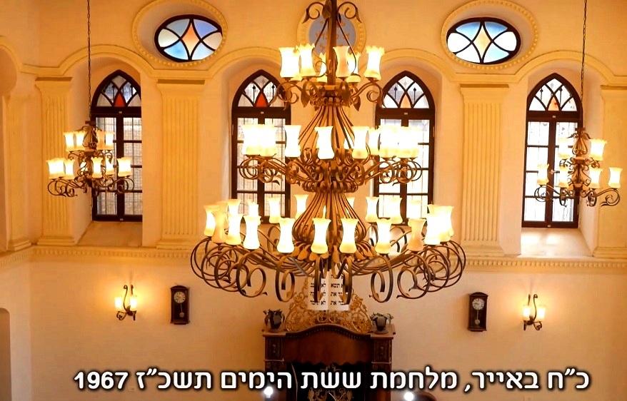 לאחר הטיהור האתני שביצעו המוסלמים ביהודים: סיור פלאי, בחזרת היהודים לעיר העתיקה. צפו: