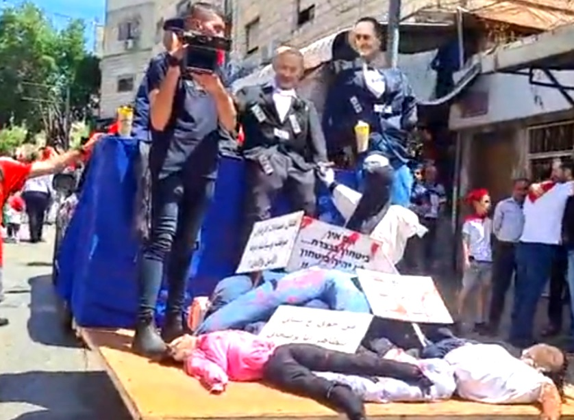 """ובינתיים אצל ה""""פרטנרים"""": מפגן אנטישמי בנצרת, היהודים שוב הורגים ילדים:"""