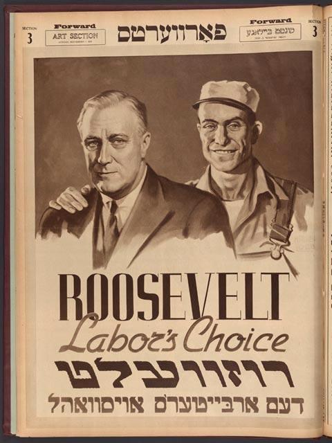 """עולם הולך ונכחד: העיתונות היהודית בארה""""ב. מה זה אומר על הקהילה הזו?"""